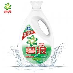 碧浪 Ariel 除菌抑菌洁净洗衣液3KG/瓶(自然清新香) 含馨香因子 包装随机发货