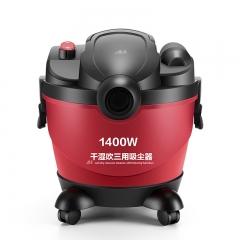 小狗(puppy)干湿吹三用大功率桶式家用吸尘器D-809