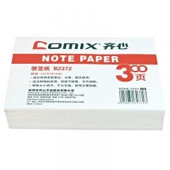齐心(COMIX) 易取便签纸/便条纸147*101mm 办公文具B2372