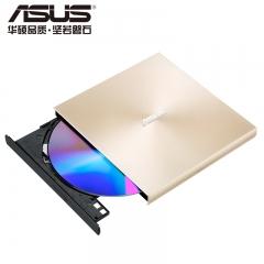 华硕(ASUS) 8倍速 外置DVD刻录机 移动光驱 支持USB/Type-C接口 (兼容苹果系统/SDRW-08U9M-U)-金色
