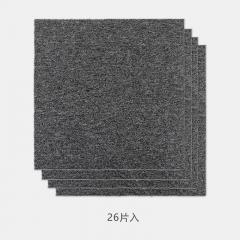 FOOJO 地毯26片装 办公室商用方块地毯 会议厅酒店满铺拼接地毯地垫套装(约6.5平米)送贴片 烟灰色
