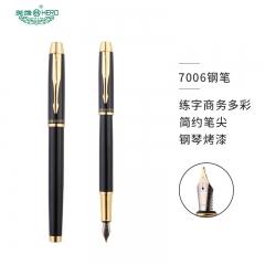 英雄(HERO)钢笔/签字笔7006 学生办公练字钢笔商务礼品 0.5mm 黑色
