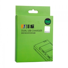 沣标(FB)NP-W126s For富士XH1 XE1/2/3 XT20/10 XA3/5/10/20 XPro XM1 X100F数码微单电池双槽充电器
