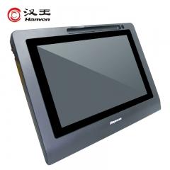 汉王(Hanvon)电子签批屏 ESP1020A/EDU  10.1英寸 签批手写液晶屏 原笔迹保存 签名数位板