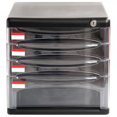 得力(deli)4层带锁手拉桌面文件柜 带索引标签抽屉资料收纳柜 办公用品 黑色9794