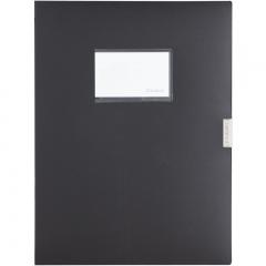 齐心(Comix) A1249 55mm粘扣档案盒/A4文件盒/资料盒 黑色 办公文具