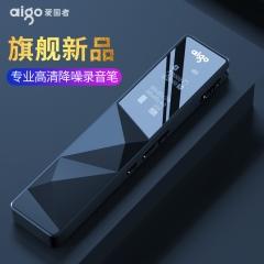 爱国者(aigo)录音笔 R6822 8G 一键录音 TF卡扩容 专业微型高清远距降噪录音器 学习会议培训采访 雅黑