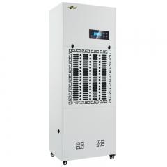 湿美(MSSHIMEI)耐低温除湿机 MS-08DX