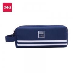 得力(deli)大容量手提多层笔袋/多功能牛津布铅笔收纳袋 深海蓝66772