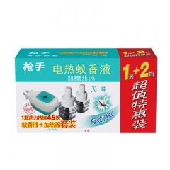 枪手 电热蚊香液套装 无导线 无味 1器+2瓶 无香型 驱蚊液 电蚊香