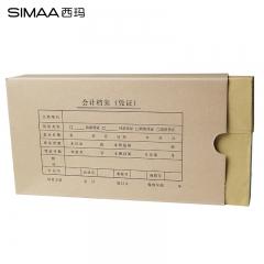 西玛(SIMAA)无酸纸发票版会计凭证盒 加厚 255*145*50mm 10个/包 财务会计档案盒记账凭证封面
