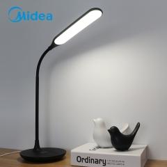 美的  (Midea)  LED插电台灯 国A级照度 减蓝光 三挡触摸调光 360°软管调整 品雅国A 典雅黑