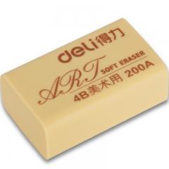 得力(deli)2块黄色绘画4B200A美术橡皮擦 7540