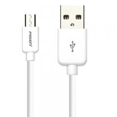 品胜(PISEN)安卓数据线 3米 Micro USB手机充电线(加长版接口)适于三星/小米/vivo/魅族/华为等 白色