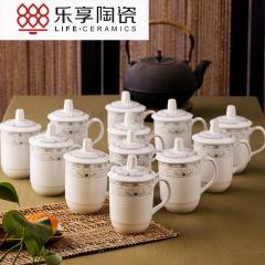 乐享 茶杯陶瓷盖杯12只装带盖开会杯子会议办公水杯套装青莲