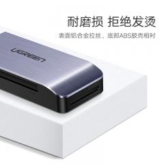 绿联(UGREEN)USB3.0高速读卡器 多功能合一读卡器 支持SD/TF/CF/MS型手机相机内存卡记录仪存储卡50540