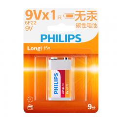 飞利浦(PHILIPS)9V碳性电池1粒装九伏6F22方形 适用于遥控器/无线麦克风/万用表等