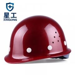 星工(XINGGONG)安全帽透气 ABS 建筑工程工地 电力施工 领导监理 闪红色