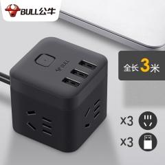公牛(BULL) GN-U303H 魔方USB插座 插线板/插排/排插/接线板/拖线板 3USB接口+3插孔全长3米 黑色
