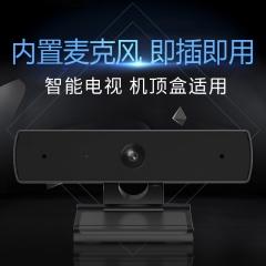奥尼(aoni)C31 摄像头 电视摄像头 1080P高清电脑摄像头 双降噪麦克风免装驱动