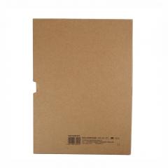 西玛(SIMAA)A4会计凭证盒 单封口600g牛卡纸 220*305*50mm 5个/包 a4会计凭证档案装订盒HZ351
