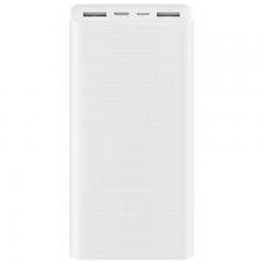 小米移动电源3 原装20000毫安时 USB-C18W双向快充版 内含数据线 适用小米10/红米9 苹果安卓redmi手机充电宝