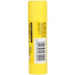 得力(deli)20g高粘度PVP固体胶水 无甲醛快干耐用胶棒 单支装 办公用品 7092