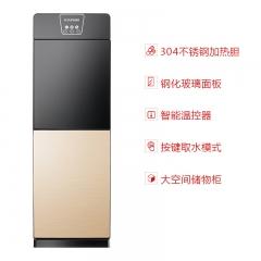 现代(HYUNDAI)BL-LBS12 饮水机立式双门冷热型