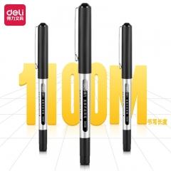 得力(deli)50支0.5mm直液走珠笔签字笔 黑色办公中性笔水笔33475 办公用品