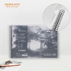 日本国誉(KOKUYO)Campus PP面螺旋装订图画本素描本 白纸A4/50页 1个装 WCN-PS2051N