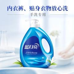 蓝月亮 内衣内裤洗衣液 手洗洗衣液 香味持久(风清白兰) 清香1kg/瓶