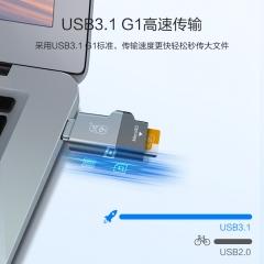 川宇USB-C3.0高速手机迷你读卡器TypeC接口安卓OTG支持TF/MicroSD行车记录仪相机存储内存卡