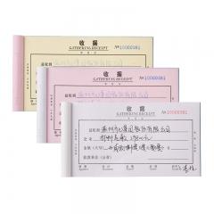 齐心(COMIX)20本装48K无碳复写纸三联单栏收据单 C5205