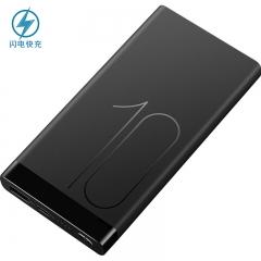 华为充电宝/移动电源 SuperCharge 22.5w 4.5V5A快充版 曜石黑 适用于华为Mate20/P30系列等手机AP09S