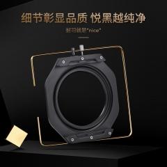 耐司(NiSi)100mm V6风光版支架套装 方形插片系统 风光摄影单反方镜支架