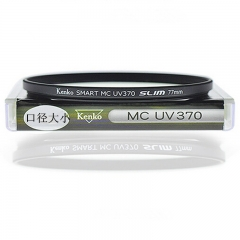 肯高(KenKo)MC UV370  77mm