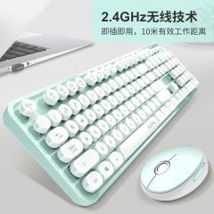 摩天手(Mofii) sweet无线复古朋克键鼠套装 办公键鼠套装 鼠标 电脑键盘 笔记本键盘 白绿色
