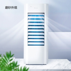 格力(GREE)空调扇 遥控可移动冷风扇/空调扇制冷/冷风机/宿舍迷你静音电风扇KS-06X60D