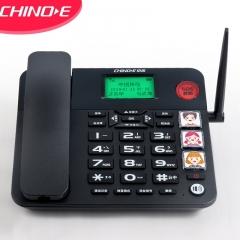 中诺  移动固话 无线座机 插手机卡电话机  GSM版老人机 兼容2G3G34G卡 W568移动版 黑色