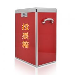 金隆兴(Glosen) B090 铝合金大号高档铝制票箱/选票箱/集票箱/选举箱/投票箱 红色