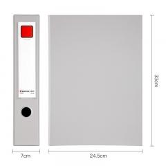 齐心(Comix) 档案盒A4 文件盒55mm 磁扣式资料盒(带压纸夹) 灰色 办公文具 A1236
