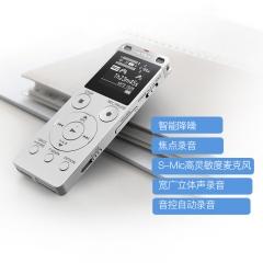 索尼(SONY)录音笔ICD-UX565F 8GB 银色 智能降噪支持音频线转录 专业线性录音模式 商务学习采访