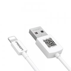 品胜(PISEN)苹果数据线1.2米 Xs Max/XR/X/8手机充电线 适用于苹果5/6S/7/8Plus iPad Air/Pro 白色