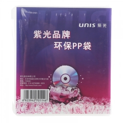 紫光(UNIS)精品双面 DVD/CD光盘刻录盘 PP袋 (100片)
