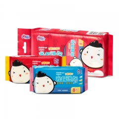 心相印迷弟超迷你儿童湿巾  8片8包超迷你小包装 便携随身装湿纸巾