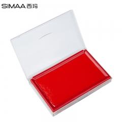 西玛(SIMAA)135*86mm 快干印台印泥 财务办公用品 红色方形透明外壳 9802