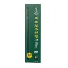 中华 101-HB 绘图书写铅笔 HB铅笔学生书写