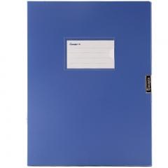 广博(GuangBo)10只装55mm粘扣A4文件盒/档案盒/资料盒 蓝色A8030