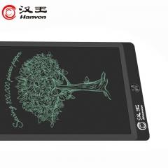 汉王 Hanvon 液晶手写板 儿童涂鸦手绘板 电子画板 家庭留言草稿备忘写字板 绘画板绘图板 10英寸高端黑