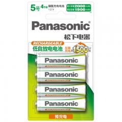 松下(Panasonic)5号五号充电电池4节三洋爱乐普技术适用于话筒相机玩具3MRC/4B无充电器